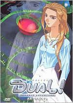 Dual! Parallel Trouble Adventure, Vol. 3: Artifacts