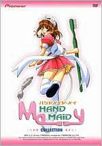 Hand Maid May, Vol. 1-3