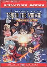 Tenchi Forever!: The Movie
