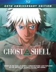 Video/DVD. Title: Ghost in the Shell