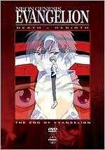 Neon Genesis Evangelion - Death and Rebirth / The End of Evangelion