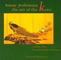 Art of the Koto, Vol. 2