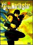 Fist of the North Star, Vol. 1