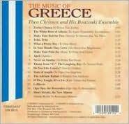 Music of Greece [Intersound]