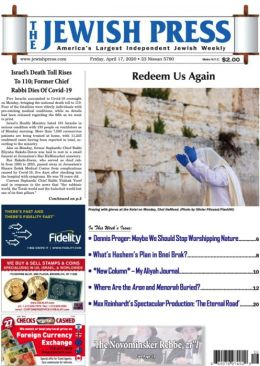 The Jewish Press - One Year Subscription