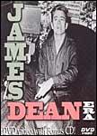 James Dean Era