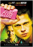 Video/DVD. Title: Fight Club