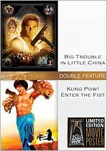 Big Trouble in Little China/Kung Pow! Enter the Fist