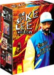 Spike Lee Collection