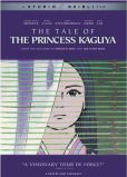 Video/DVD. Title: The Tale of the Princess Kaguya