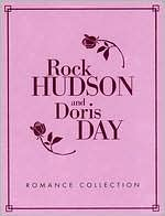 Rock Hudson and Doris Day Romance Collection
