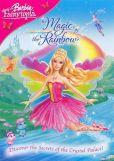Video/DVD. Title: Barbie Fairytopia: Magic of the Rainbow