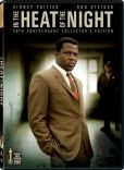 Video/DVD. Title: In the Heat of the Night