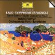 CD Cover Image. Title: Lalo: Symphonie espagnole / Saint-Saens: Violin Concerto No. 3, etc., Artist: Itzhak Perlman