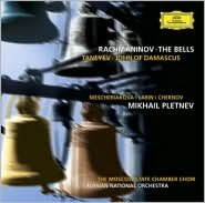 Rachmaninoff: The Bells / Taneyev: John of Damascus