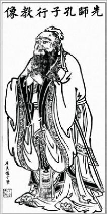Chinese Classics: The Shih King or Book of Poetry