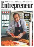 Book Cover Image. Title: Entrepreneur, Author: Entrepreneur Media, Inc.
