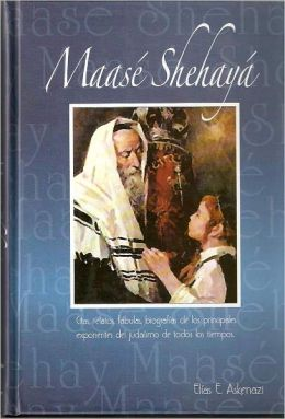 Maase Shehaya