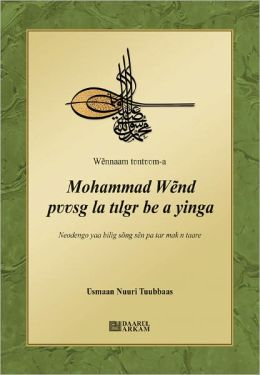 Mohammad Wend pvvsg la tilgr be a yinga
