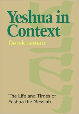 Yeshua in Context