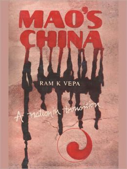 Mao's China: A Nation In Transition