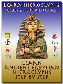 Learn Ancient Egyptian Hieroglyphs - Series 2 - Biliterals