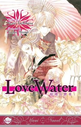 Love Water (Yaoi Novel)