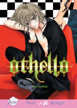 Othello (Yaoi Manga) - Nook Edition