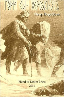 Gorm, son of Hardecnut