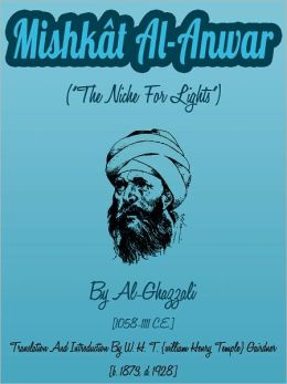 The Mishkat Al-Anwar