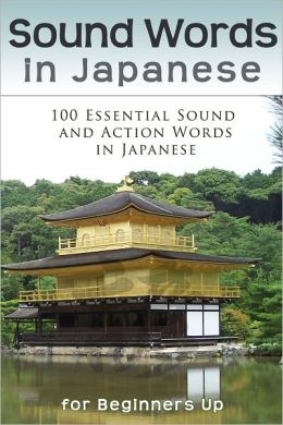 Sound Words in Japanese