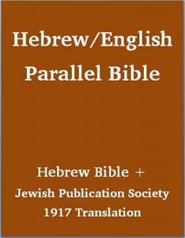 Hebrew English Parallel Bible: Hebrew Bible + Jewish Publication Society (JPS) 1917 Translation