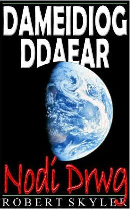 Dameidiog Ddaear - 003 - Oer Cysyniad (Welsh Edition)