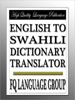 English to Swahili Dictionary Translator