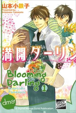 Blooming Darling Vol. 1 (Yaoi Manga) - Nook Color Edition