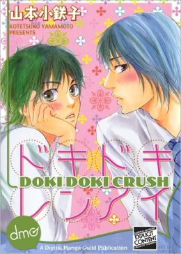 Doki Doki Crush (Yaoi Manga) - Nook Edition