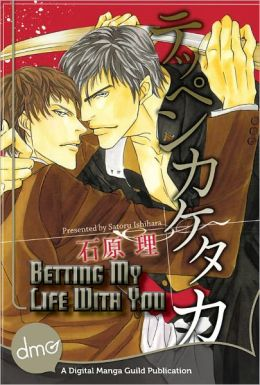 Betting My Life With You (Yaoi Manga) - Nook Color Edition