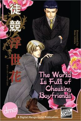 The World is Full of Cheating Boyfriends (Yaoi Manga) - Nook Color Edition