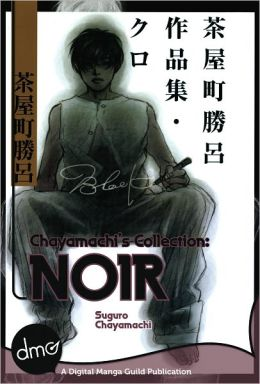 Chayamachi's Collection: NOIR (Yaoi Manga) - Nook Edition
