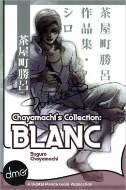 Chayamachi's Collection: BLANC (Yaoi Manga) - Nook Edition