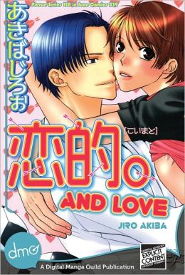 And Love (Yaoi Manga)
