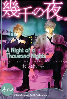 A Night Of A Thousand Nights (Yaoi Manga)