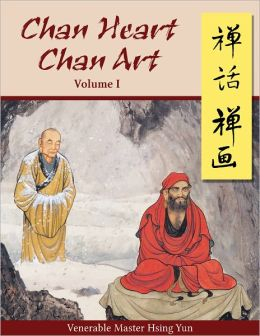 Chan Heart, Chan Art Volume I