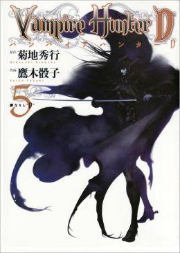Vampire Hunter D Vol.5 - Japanese Edition