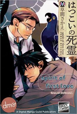 Spirit of First Love