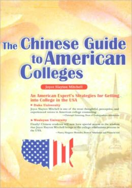The Chinese Guide to American Colleges