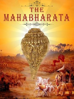The Mahabharata (Complete Series Of All Parva)