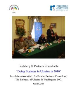 Doing Business in Ukraine in 2010