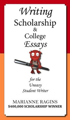 Scholarship essay for college students