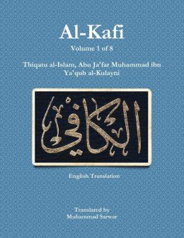 Al-Kafi, Volume 1 of 8